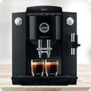 Аренда кофемашины с автоматическим капучинатором
